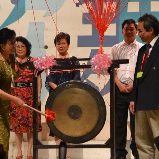 大会副主席谢耀良(右二)陪同潘斯里魏顺莲鸣锣