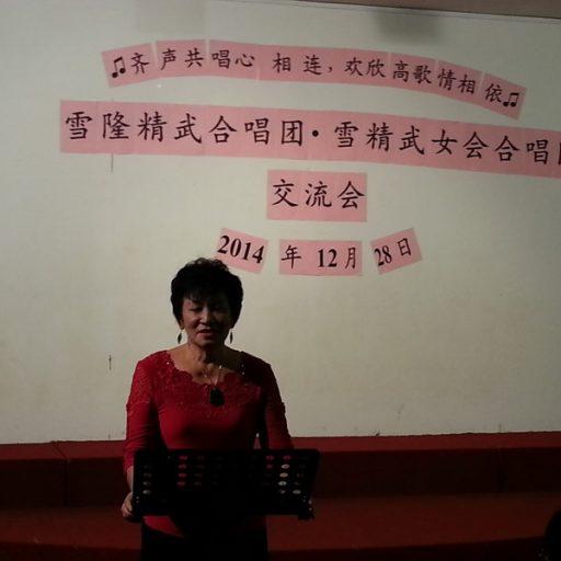 女会团长刘惠卿致词