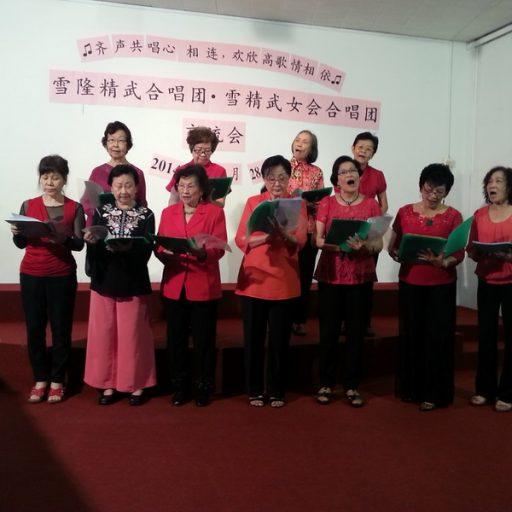 女会女声合唱