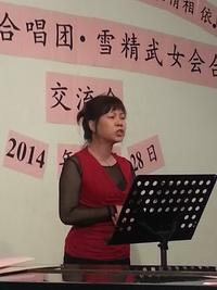 朱仙凤独唱秋蝉
