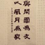 黄彩璇学员作品
